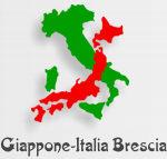 logo-giappone-italia-index