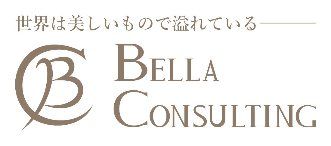 Bellaコンサルティング株式会社